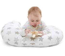 cuscino allattamento biologico